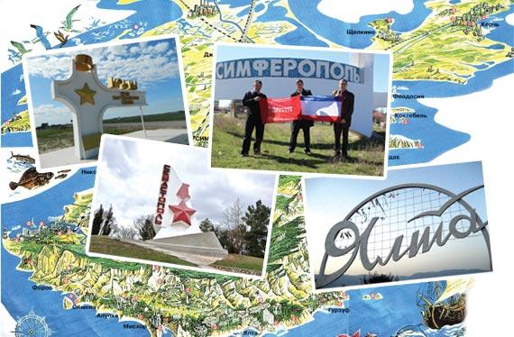 «Carawella» в Крыму: успешный старт!