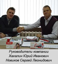 Компания «Эврика»: максимум усилий для решения проблем клиента
