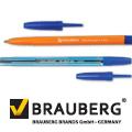 Яркие шариковые ручки BRAUBERG «Carina»