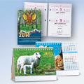 Календари BRAUBERG на 2015 год