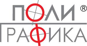 Хиты и новинки торговой марки «Полиграфика»