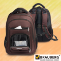 Рюкзаки BRAUBERG для школы и офиса... даже на колесах